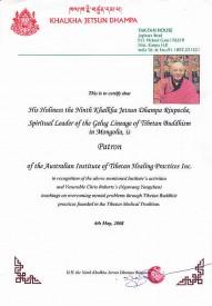 His Holiness the Ninth Khalkha Jetsun Dhampa Rinpoche